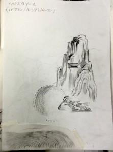 img_5459